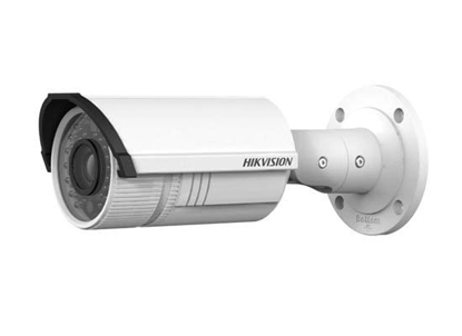 Picture of HIKVISION Camera